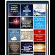 Buenas noches imagenes amor by interapps