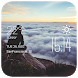 Sunrise Clock weather widget by Widget Innovation