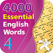 4000 Essential English Words 4 by Compass Publishing