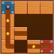 Roll the Ball: slide puzzle! by Shailesh Bhalerao