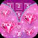 Pink Diamond Zipper Lock Screen for Girls