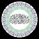 Surah Muzammil -Translation by Best In App