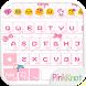 Pink Knot Emoji Keyboard Theme by Colorful Design