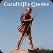 Mahatma Gandhi Quotes by Wizitech