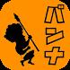 BANNA BULL JUMP 公式アプリ by GMO Digitallab, Inc.