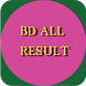 BD ALL RESULT(PSC,JSC,SSC,HSC) by Apps-Droid