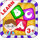 Learn ABCD - Kids Fun by Fortune Apps Dev