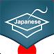 Study Japanese