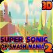 super sonic of smash bros & adventure world island by walidos cool