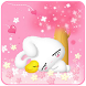 Pink Bunny Cute Pet by Beauty your phone
