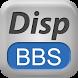 Disp BBS by Disp-Tech