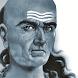 Chanakya Neeti - चाणक्य नीति by Xtell Technologies