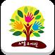 (창원)노벨유치원 by 애니라인(주)