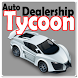 Auto Dealership Tycoon by Diggidy.net