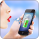 Blow Battery Charger Prank by Xentertainment