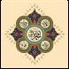 Крепость мусульманина 2 by Юнус Ахильгов (dofin)