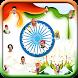 Republic Day Live Wallpaper by Venkateshwara apps