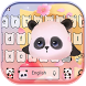 Pink panda Keyboard theme by Locker Themes Center