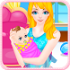 Give Birth To a Baby Girl by Titan Media