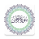 Surah Rehman with Translation by Best In App