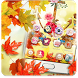 Autumn Maple Leaf Theme by Cool Theme Love