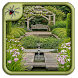 Modern Garden Decorations by Black Arachnia