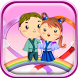 Cute Couple Wallpaper by Free Wallpapers and Backgrounds