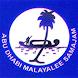 Abu Dhabi Malayalee Samajam by OGES iNFOTECH