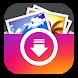 SwiftSave - Downloader for Instagram