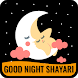 Good Night Shayari by onlyshayarilover