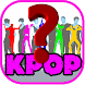 Guess The Kpop Idol Quiz by Darwindroid