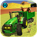 Heavy Tractor Cargo Driving: Farming Sim 2018 by Game Blast Studio