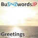 BuSNZwordsJP Greetings by zutazutasan