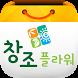 전국꽃배달 창조플라워 by (주)뉴런시스템
