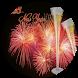 Deseos para Año Nuevo by ChiliApps