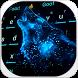 Cool Blue Wolf Keyboard by Keyboard Design Paradise