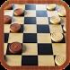 Shashki (Russian Checkers) by Lipandes Studios