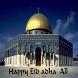 Eid al-Adha images 2017 by Abujayyab