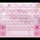 Keyboard Theme Love Sakura by Luklek