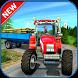 Tractor Farming Cargo – Transport Simulator 2017 by Game Sim Studios