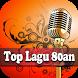 Top Lagu 80an Indonesia by kamrakevoe.ladazaq