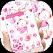 Cute Bear Theme by Theme Dreamer