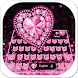 Pink Diamond Cat Keyboard by Keyboard Theme Factory