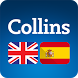 English<>Spanish Gem Dict by MobiSystems