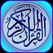 Al-Quran Juz Amma MP3 by islam4all