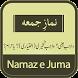 Namaz e Juma by EvageSolutions
