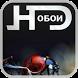 Обои HD-качества by Andrey Legnov Soft