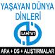 AÖF YAŞAYAN DÜNYA DİNLERİ by AÖF KURSLARI