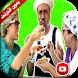 اكل مين اطيب ؟ فوزي موزي وتوتي فيديو by Alsaqer