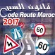 Code route permis maroc by Ennoure afaf